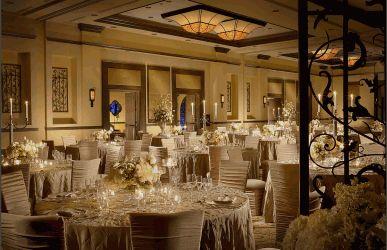 The Aragon Banquet Foyer